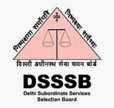 DSSSB Fire Operator Recruitment 2019