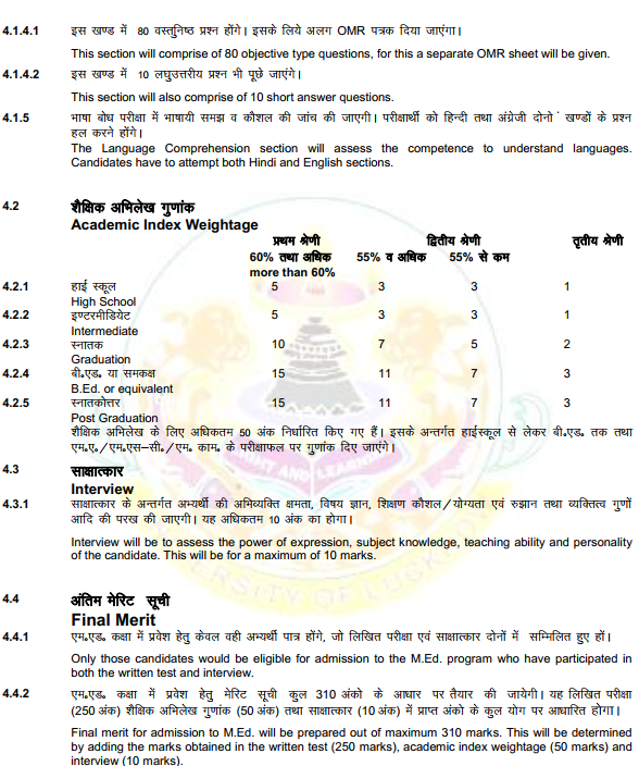 Lucknow University M.Ed Exam Pattern 2020